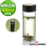 (任選) 義大利 BLACK HAMMER 雅柏耐熱玻璃水瓶400ml-典雅金(黑布套)