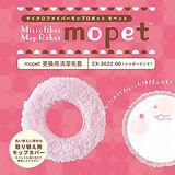 日本CCP★日本設計★本商品需搭配mopet本體使用!mopet電動掃地機 專用清潔布套 糖粉紅