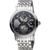 epos Emotion 情感系列三針一線限量機械腕錶-黑x銀/41mm 3392.858.20.15.30