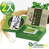 綠立生醫Gneengo蘇羅瑪寶紅景天精華複方錠劑(30粒裝)×2盒