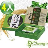 綠立生醫Gneengo蘇羅瑪寶紅景天精華複方錠劑(30粒裝)×4盒