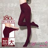 【BeautyFocus】180D加大款內刷毛保暖褲襪-2470紫紅