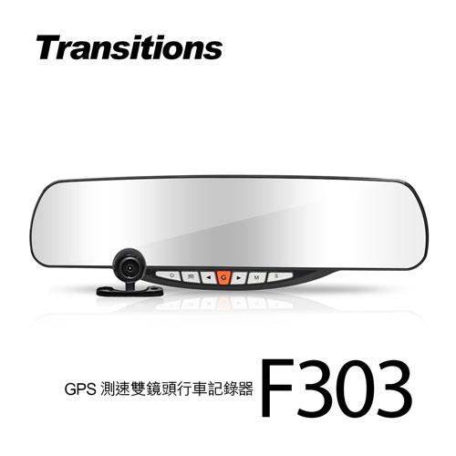 全視線 F303 GPS 前後雙鏡頭 1080P 測速行車記錄器(送16G TF卡)