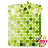 【原色布屋】樂活青春 雙人四件式被套床包組(草綠)