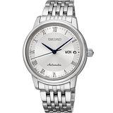 SEIKO Presage 羅馬仕女機械腕錶-銀白/34mm 4R36-04F0S(SRP887J1)