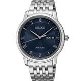 SEIKO Presage 羅馬時光機械腕錶-藍/40mm 4R36-04L0B(SRP697J1)