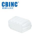 CBINC 閃光燈柔光罩 For Nikon SB-N7 閃燈