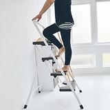 《Peachy life》時尚四層可折疊A字梯/樓梯椅/家用梯