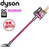 【極限量福利品】dyson DC62 無線手持式吸塵器 (桃紅款)