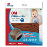 3M 兒童安全防撞邊條-褐色(2m)