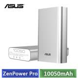 ASUS ZenPower Pro 10050mAh 雙輸出行動電源 (桃紅/黑/銀)-【送絨布保護套】