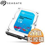 Seagate 希捷 2TB 3.5吋 7200轉 64M快取 SATA3影音監控硬碟(ST2000VX000)