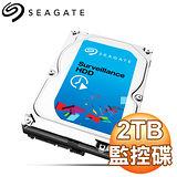 Seagate 希捷 2TB 64M 3.5吋 5900轉 監控硬碟 SV35 Series(ST2000VX003)