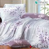 【AmoreCasa】花映情懷 100%TENCEL天絲雙人兩用被舖棉床包組