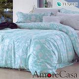 【AmoreCasa】藍色海洋 100%TENCEL天絲雙人六件式兩用被床罩組