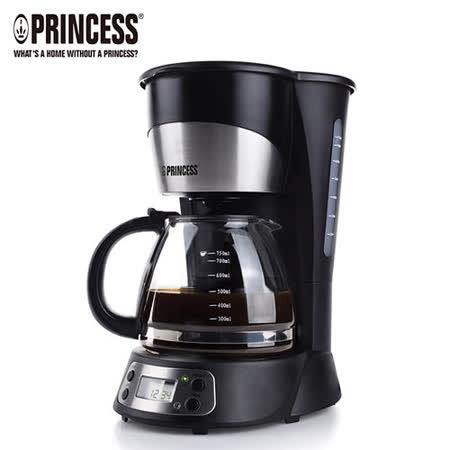 《PRINCESS》荷蘭公主預約式美式咖啡機(242123) -friDay購物 x GoHappy