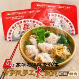 【巨揚溫州大餛飩】鮮肉x4盒(10顆/盒)