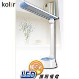 【Kolin歌林】LED觸控式護眼檯燈 KTL-MN6681