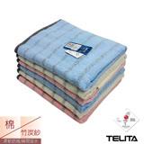 【TELITA】粉彩竹炭條紋浴巾