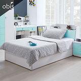【obis】天天晴朗3.5尺床組/床頭箱+床底