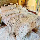 義大利La Belle《馨香芳庭》雙人四件式防蹣抗菌舖棉兩用被床包組