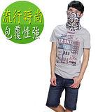 OMAX串圈圈魔術頭巾-JH-BK-21