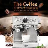 【Caffe Tiziano】19Bar 義式高壓咖啡機TSK-1837B