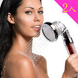 【神膚奇肌】三段可調清洗式省水蓮蓬頭(2入)