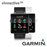 GARMIN Vivoactive GPS 智慧運動錶