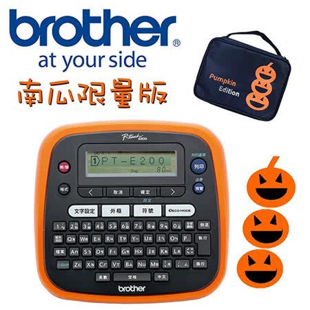 Brother PT-E200 南瓜限量版創意自黏標籤機 -friDay購物 x GoHappy