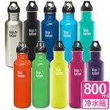 (任選單支) 美國KK 不鏽鋼冷水瓶800ml