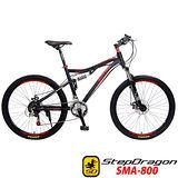 【StepDragon】SMA-800 26吋 日本Shimano 21速 四連桿避震鋁合金碟煞登山車