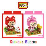 LOZ 鑽石積木 9491-9492 可愛卡通系列 腦力激盪 益智玩具