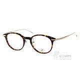CHARMANT-Z眼鏡 復古半圓框款(琥珀透棕-金) #CZT19816 HV