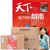 《天下雜誌》半年12期 + 艋舺肥皂精選禮盒(9選1)