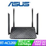 ASUS RT-AC1200 雙頻 Wireless-AC1200分享器
