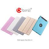 BINLI Apple iPad Mini 4 with Retina 金屬背蓋皮套