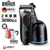 【德國百靈BRAUN】-新升級三鋒系列電鬍刀3090cc-送DOMO心型鬆餅機