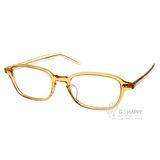 STEADY眼鏡 日本手工製造(透棕) #STDF12 C04