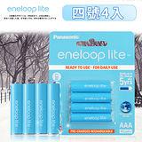 國際牌公司貨 贈電池盒藍鑽輕量版 Panasonic eneloop lite 低自放4號充電電池BK-4LCCE(4顆入)