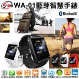 IS愛思 觸控藍牙智慧手錶WA-01