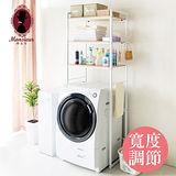 長谷川可伸縮洗衣機置物架
