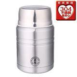 正牛 #304不鏽鋼真空保溫罐(500ml)
