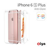 [ZIYA] Apple iPhone 6S Plus 5.5吋 抗反射(霧面/防指紋)螢幕保護貼與機身貼 AG/AR