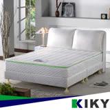 【KIKY】二代法式森呼吸養身備長炭獨立筒單人床墊3尺