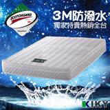 【KIKY】二代美式3M吸溼排汗三線獨立筒單人床墊3尺/彈簧床墊