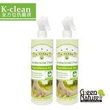 K-clean全方位抗菌液 多入組合(500ml+500ml)