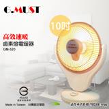台灣通用科技 擺頭 10吋鹵素燈電暖器 (GM-520)
