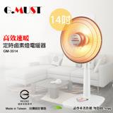 台灣通用科技 擺頭 14吋鹵素燈電暖器 (GM-3514)