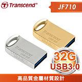 Transcend 創見 JF710 32G USB3.0 高速隨身碟《雙色任選》